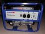 Бензиновый генератор Endress ESE 2000 P